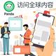 Men's Atlanta Braves #7 Dansby Swanson White 4th of July 2020 Stars & Stripes Jersey