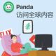 Blazers Caleb Swanigan Satin Full Snap Jacket - Black Red