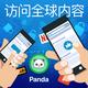 Men's Chicago Cubs #28 Royal Kyle Hendricks Pieced Full-Zip Name & Number Hoodie