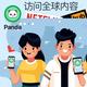 Men's Patriots Devin McCourty Color Rush T-Shirt - Navy