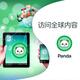 Women's Philadelphia Eagles #65 Lane Johnson Game Jersey - Black