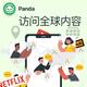 Chicago Bulls Scottie Pippen Tear Up Pack Black Jersey