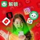 Men 2018-19 Houston Rockets #25 Austin Rivers Earned Red Swingman Jersey
