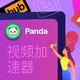 Men's Celtics #9 Brad Wanamaker Courtside Green Club Fleece Hoodie