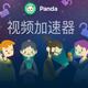 Women Ottawa Senators #65 Erik Karlsson Red 2017 NHL Stanley Cup Playoffs Participant Jersey