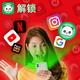 Men's Miami Dolphins Blake Ferguson Golden Edition Vapor Limited Jersey - Black
