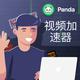 Women's Tampa Bay Buccaneers Chris Godwin Name Number T-shirt - Red