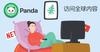 MLB Rangers Ballpark in Arlington IPhone Case