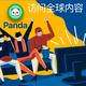 MLB Comerica Park - Detroit Tigers Throw Pillow