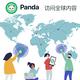 MLB Home of the San Francisco Giants Throw Pillow