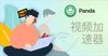 New York Knicks Basketball Player, NBA Team, Atlantic, Basketball Galaxy Case