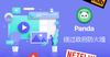 NBA Indiana Pacers Uniform Galaxy Case