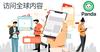 NBA Giannis Antetokounmpo MILWAUKEE BUCKS PIXEL ART 76 IPhone Case