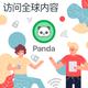 NCAA McLane Stadium Panoramic Throw Pillow