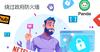 NFL Carolina Panthers Team Flag Galaxy Case
