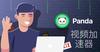 NFL Packers Clay Matthews Sack Galaxy Case