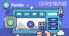 NFL Minnesota Vikings #68 Galaxy Case