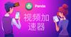 NFL Larry Fitzgerald Arizona Cardinals Pixel Art 27 IPhone Case