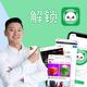 NFL Tuzar Skipper Jersey Sticker