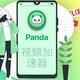 NFL Minnesota Vikings Adrian Peterson 2 Throw Pillow