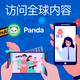 NFL Josh Allen Buffalo Bills City Art Throw Pillow
