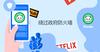 NHL Ice Hockey Coffee Mug 2021