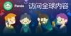 NHL Rangers Goalie Mask IPhone Case
