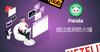 NHL Corey Crawford Chicago Blackhawks Watercolor Strokes Pixel Art 2 IPhone Case