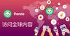 NHL Calgary Flames Artwork OG IPhone Case