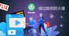 NHL Gordie Howe IPhone Case 2021