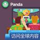 NHL Ottawa Senators Wood Fence Shower Curtain