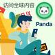NHL 1306 United Center Chicago Blackhawks Throw Pillow